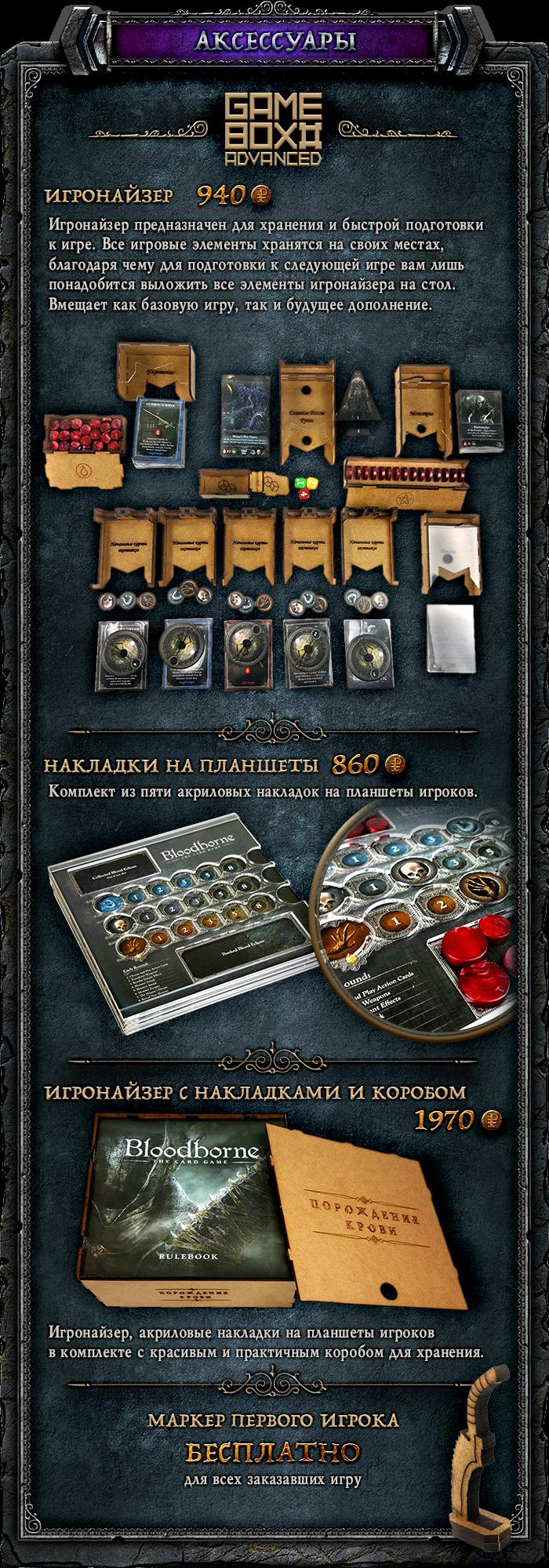 Игровой автомат magic slots