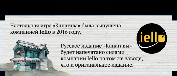 Покер языке русском игры на бесплатные